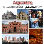 argentinas s