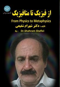 fizik ta metafizik3 ss