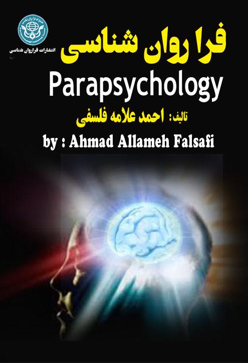 parapsychology-ss2
